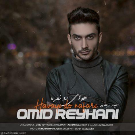 Omid Reyhani - 'Havaye Do Nafare'
