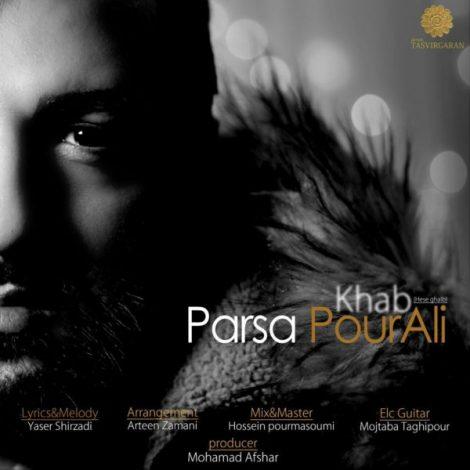 Parsa Pourali - 'Khab'