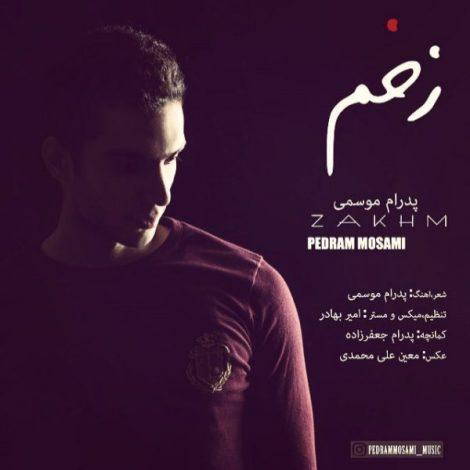 Pedram Mosami - 'Zakhm'