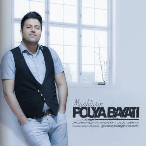 Pouya Bayati - 'Maahtarin'