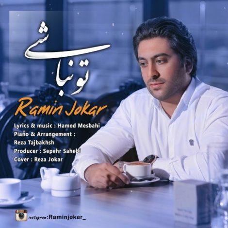 Ramin Jokar - 'To Nabashi'