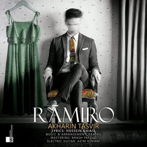 Ramiro - 'Akharin Tasvir'
