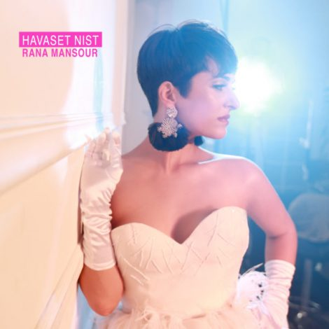 Rana Mansour - 'Havaset Nist'