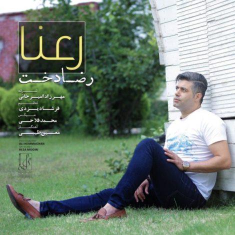 Reza Dokht - 'Ranaa'