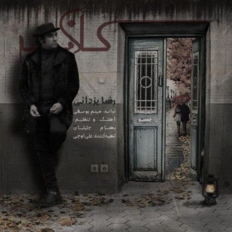 Reza Yazdani - 'Kalafe'