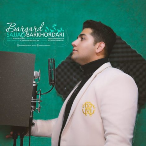 Sajjad Barkhordari - 'Bargard'