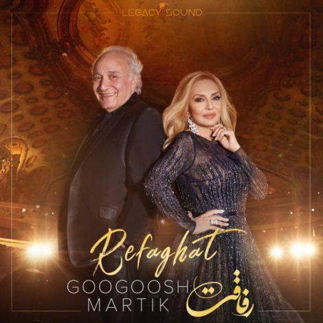 Googoosh & Martik - 'Refaghat'