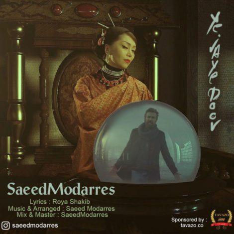 Saeed Modarres - 'Ye Jaye Door'
