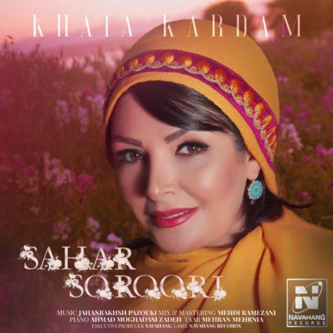 Sahar Soroori - 'Khata Kardam'