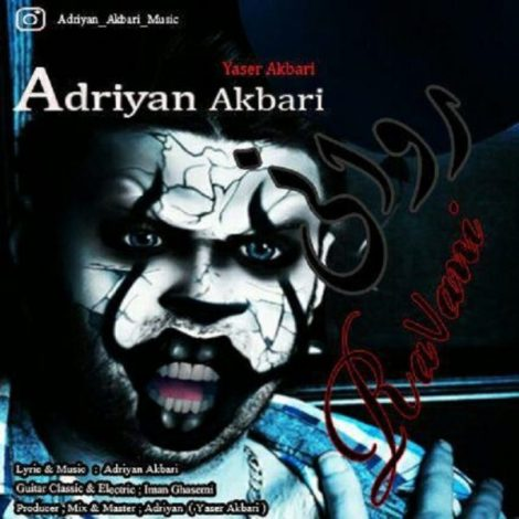 Adriyan Akbari - 'Ravani'