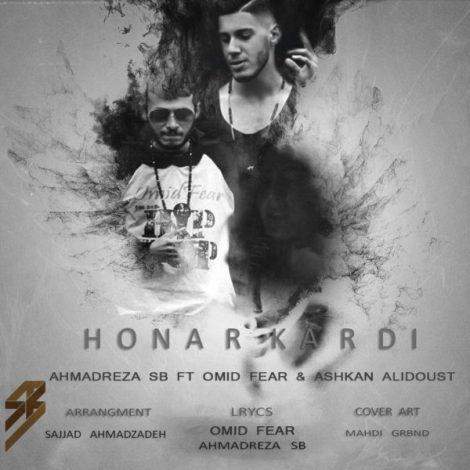Ahmadreza SB - 'Honar Kardi (Ft. Omid Fear & Ashkan Alidoust)'