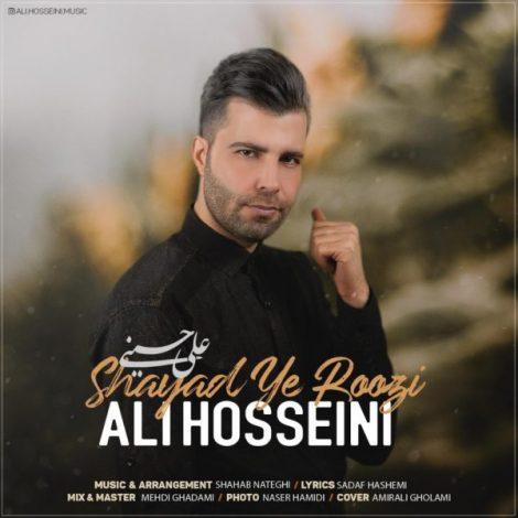 Ali Hosseini - 'Shayad Ye Roozi'