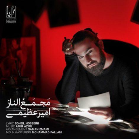 Amir Azimi - 'Majmaol Naz'