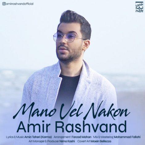 Amir Rashvand - 'Mano Vel Nakon'