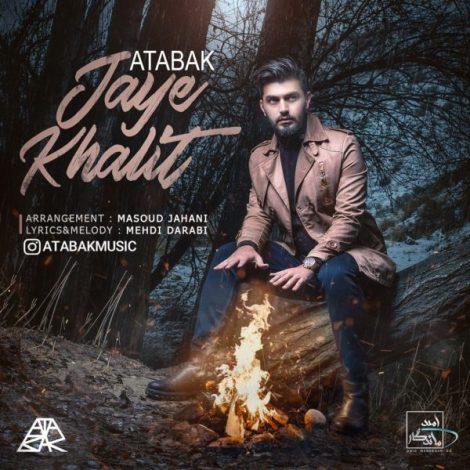 Atabak - 'Jaye Khalit'