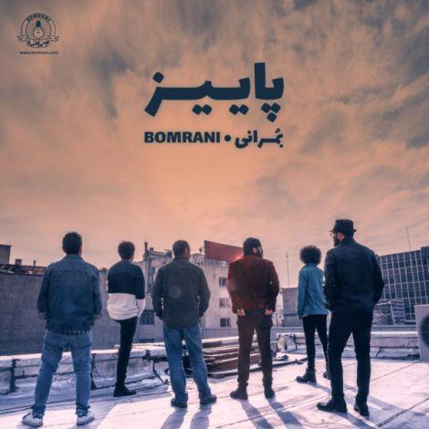 Bomrani - 'Paeez'