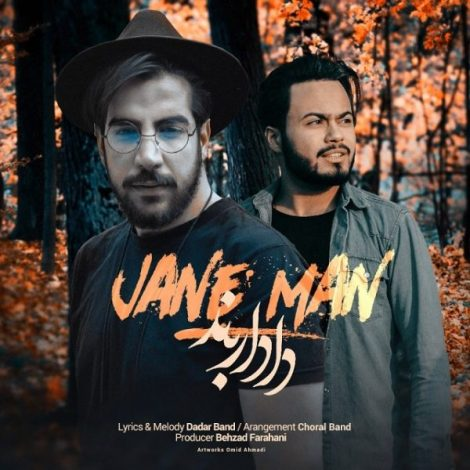 Dadar Band - 'Jane Man'