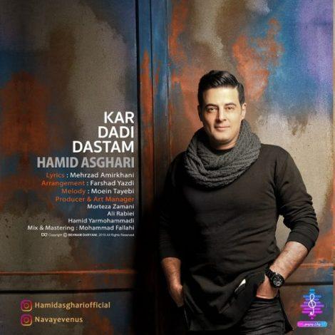Hamid Asghari - 'Kar Dadi Dastam'