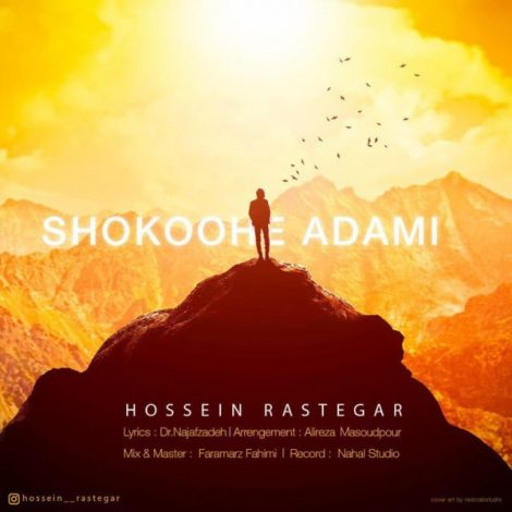 Hossein Rastegar - 'Shokoohe Adami'