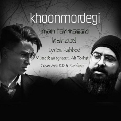 Iman Tahmasebi - 'Khoon Mordegi (Ft. Kahbood)'