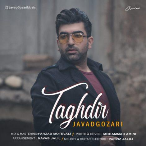 Javad Gozari - 'Taghdir'