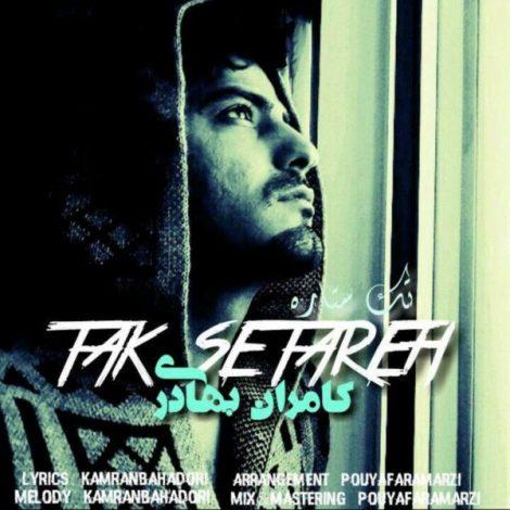 Kamran Bahadori - 'Tak Setareh'