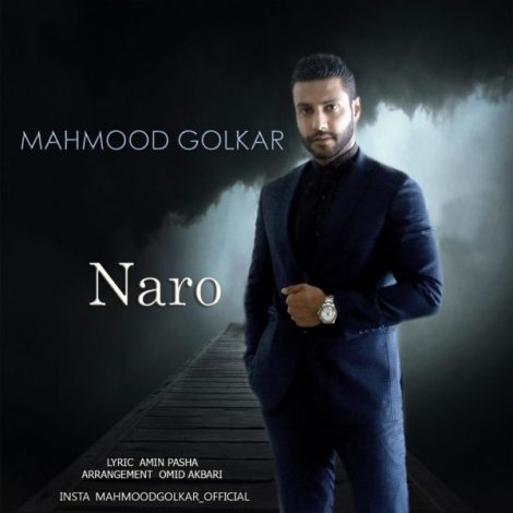Mahmood Golkar - 'Naro'