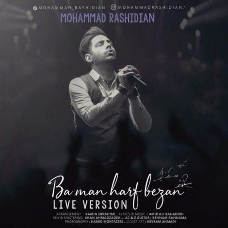 Mohammad Rashidian - 'Ba Man Harf Bezan (Live Version)'