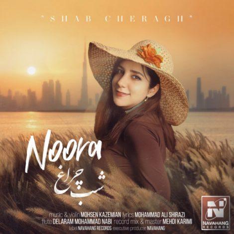 Noora - 'Shab Cheragh'
