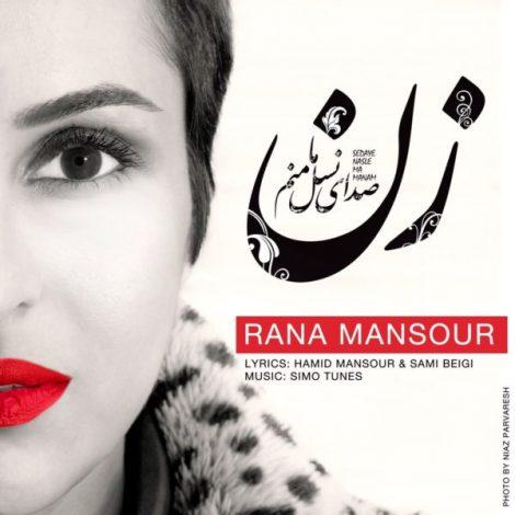 Rana Mansour - 'Zan'