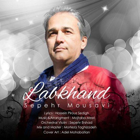 Sepehr Mousavi - 'Labkhand'