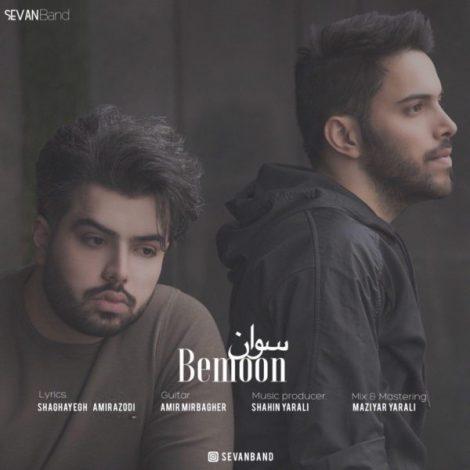 Sevan Band - 'Bemoon'