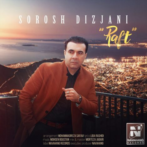 Soroosh Dizjani - 'Raft'