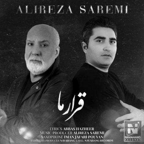Alireza Saremi - 'Gharare Ma'