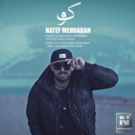 Hatef Mehraban - 'Ku'
