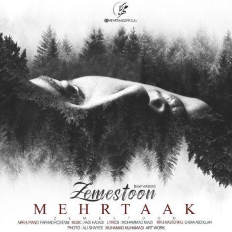 Mehrtaak - 'Zemestoon'