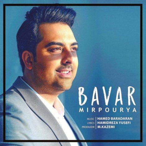MirPourya - 'Bavar'