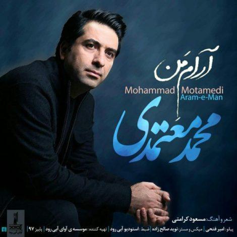 Mohammad Motamedi - 'Arame Man'