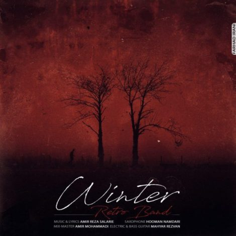 Retro Band - 'Winter'