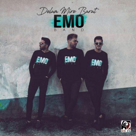 EMO Band - 'Delam Mire Barat'
