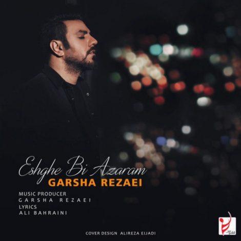Garsha Rezaei - 'Eshghe Bi Azaram'