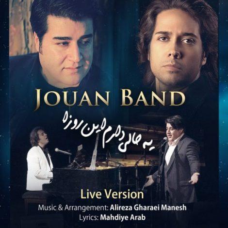 Jouan Band - 'Ye Hali Daram In Rooza (Live Version)'
