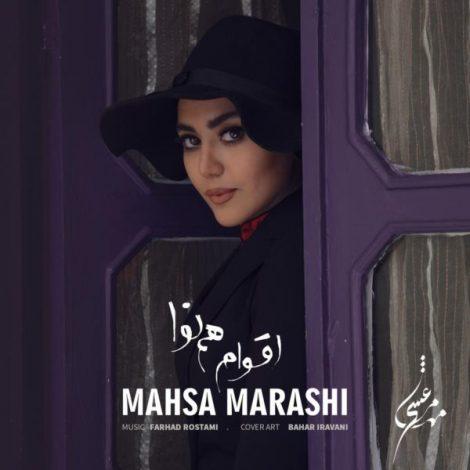 Mahsa Marashi - 'Aghvame Hamnava'