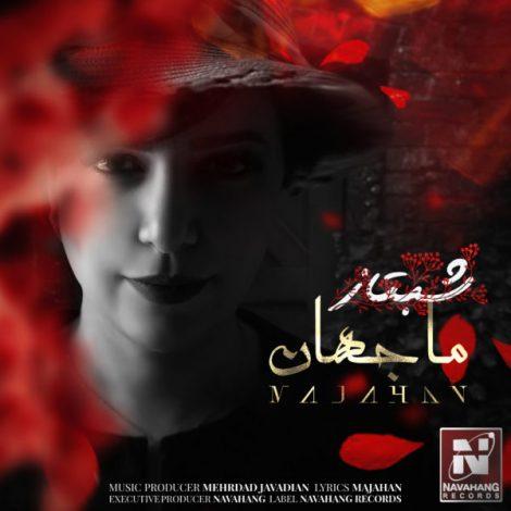 Majahan - 'Shabtaz'
