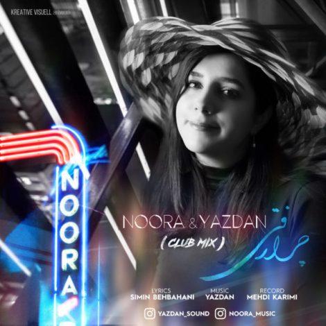 Noora - 'Chera Rafti (Ft. Yazdan)'