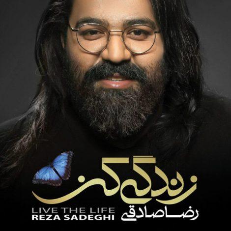 Reza Sadeghi - 'Khaste Misham'