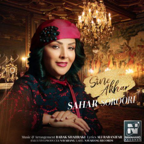Sahar Soroori - 'Sine Akhar'
