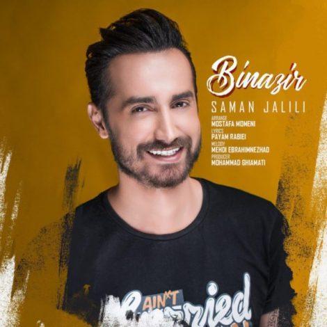 Saman Jalili - 'Binazir'