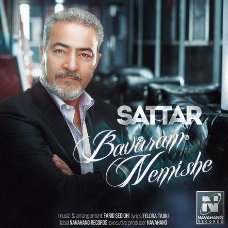 Sattar - 'Bavaram Nemishe'