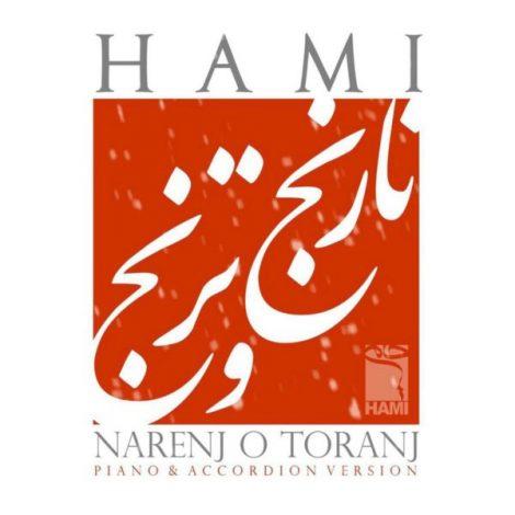 Hami - 'Narenj O Toranj (Piano & Accordion Version)'